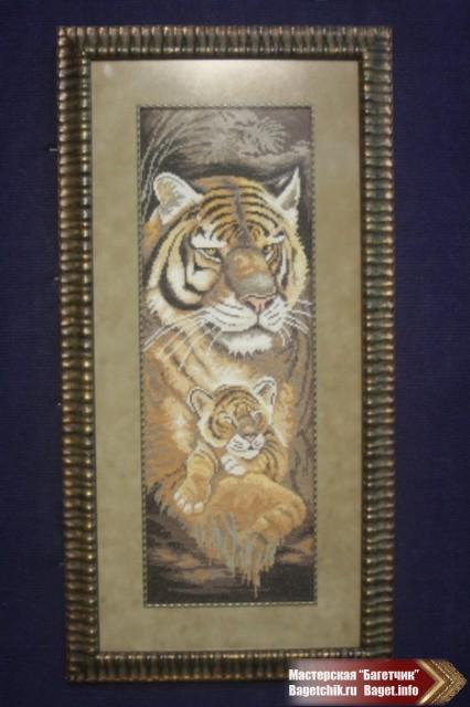 """Вышивка в багете """"Тигр с тигренком"""""""